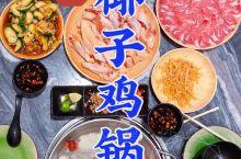 清甜不腻的粤式椰子鸡锅挺适合夏天吃的