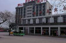 京杭假日酒店