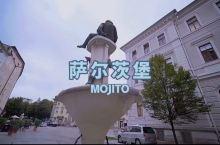 来段去年萨尔茨堡人文拍摄 莫扎特出生地
