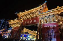 游忻州古城