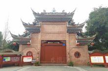 青城山道教学院:高等宗教学院