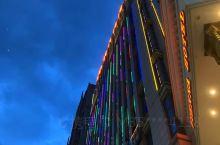2021年五一旅游出行记录生活的小美好[馋][馋]  维也纳酒店(宜章店)   整体环境一如既往的好