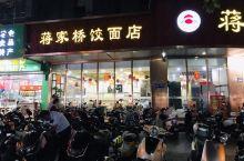 扬州的夜市