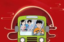 每日交通安全小提示:车辆发生故障或事故时,请立即开启危险报警闪光灯,并在来车方向设置警告标志。高速公