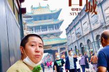 中国四大古城之首:平遥古城