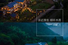 台州周边游丨金秋避世 绝美度假