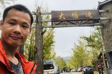 桂林市海洋乡.大塘边村