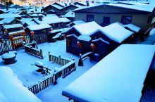 中国雪乡真的很美,尤其是夜景,篝火也热闹。虽然地方不大,但是值得看看。只可惜住的郑淑梅家旅馆,接我们