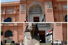 埃及国家愽物馆