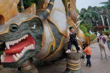 恐龙园寻求童年的乐趣