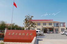 """你知道在江苏省东北部的连云港市,还有一个地方被叫做""""苏北吐鲁番""""吗?这个地方就是东海县的石梁河镇。"""