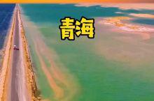 旅游攻略#青海值得去的10个地方