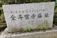 一个有历史的道贯,始建于清朝,风水宝地