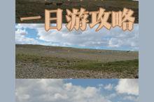 可可西里一日自驾西北旅行支线  出发之前,推荐大家看电影《可可西里》,这绝对会帮助你理解这片土地上的
