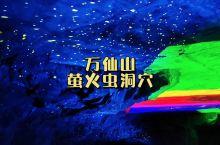 万仙山|河南绝壁上的第八大奇迹