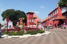 马六甲的红房子是荷兰人几百年前建立的。