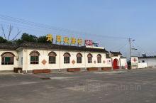 青草坡小镇