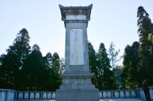黄洋界保卫战胜利纪念碑。