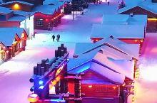 雪乡的夜景宛如童话世界,想去打卡吗?