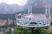 天空悬廊,太行大峡谷最刺激的游玩地之一