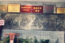 第一次在扬州吃扬州炒饭