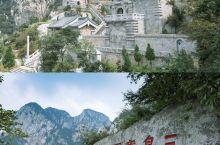 三皇寨、少林寺一日游攻略