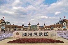 丹东凤城有个叆河景区,周末溜娃好去处