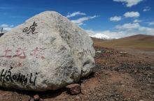 红土达板,海拔5378