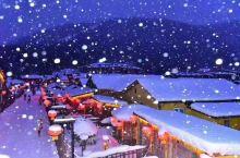 风里雪里雪乡等你  本向导带你转雪山