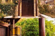 住独栋小院的尼山书院酒店过明礼中国年