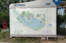 民歌湖景区。