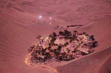 秘鲁沙漠绿洲 神仙驿站 滑沙天堂