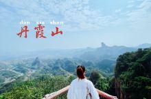 和外国朋友游广东,被丹霞山的美感动到了