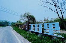找了个附近一小时路程的庐江百花村,一路高速到了汤池温泉附近 ,路过了近汤池水库 进入大道,到了少间一