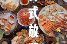 佛山探店||吃撑自己吃穷老板日式放题