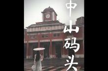 南京|2块钱在南京旅行