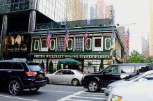 纽约S&W牛排馆|巴菲特慈善拍卖午餐同款