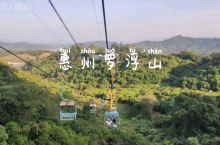广州周边|值得坐的索道缆车Ⅰ惠州罗浮山