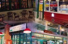 中山探店 | 我心目中最地道の新晋茶餐厅