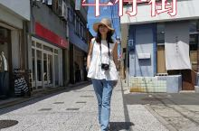 日本牛仔圣地|冈山儿岛牛仔街