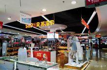 节日的商店。 抚顺·辽宁