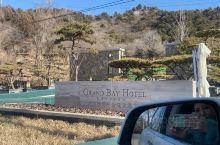 北京周边推荐的亲子度假酒店