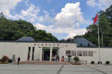 东江纵队纪念馆