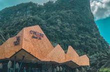 咖啡日记|甲米奥南森林里哒咖啡馆
