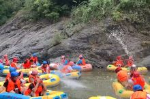 豫西大峡谷漂流旅行攻略