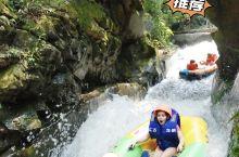 广东6大刺激好玩的漂流|夏日避暑狂欢