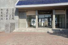 张自忠将军纪念馆