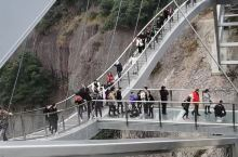 神仙居网红如意桥