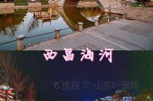 西昌海河天街