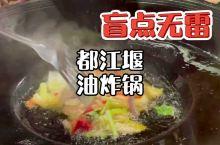 人均50吃到撑老味道乌洋芋